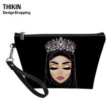THIKIN PU Cosmetic Case for Women Hijab Face Muslim Islamic Gril Eyes Pattern Makeup