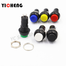 6pcs 12mm PBS-11A self-locking round small button switch PBS-11B without lock 3A 250V