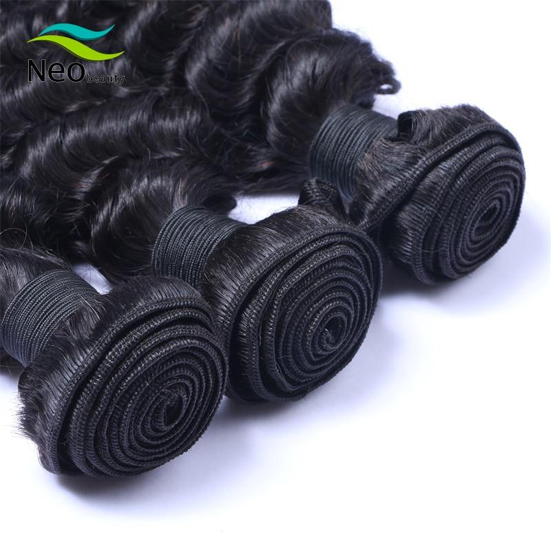 Neobeauty vague profonde paquets brésiliens cheveux paquets Extensions de cheveux humains 4 paquets offres vierge cheveux armure faisceaux trame - 6