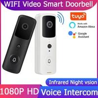 GUUDGO Tuya 1080P 2MP WiFi 비디오 초인종 야외 스마트 무선 초인종 야간 보안 카메라 도어 벨 스마트 라이프 홈