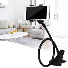 Suporte preguiçoso móvel dois braçadeira flexível suporte do telefone para celular suporte transporte da gota