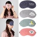 1 шт.  мягкая 3d-маска для глаз с эффектом затенения  мультяшная маска для сна  звездное небо  повязка на глаза  повязка на глаза  аксессуар для ...