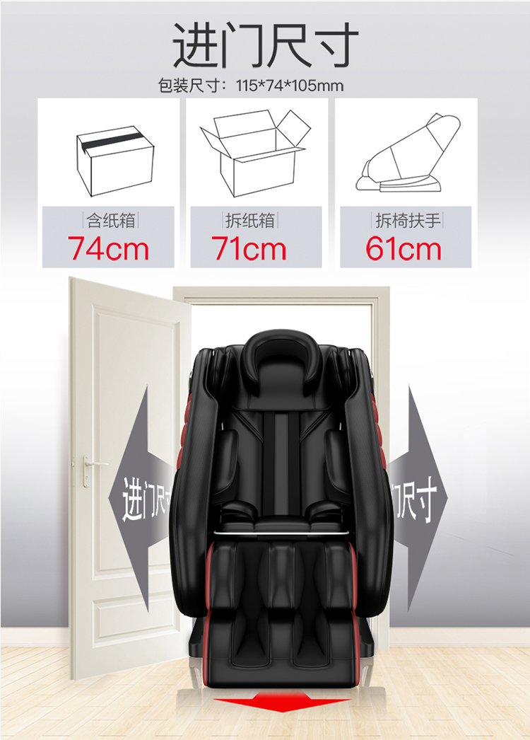 In Home Massage Chair dimensions