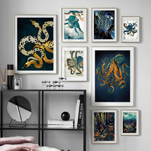 Abstract Animal Octopus Jellyfish Snake Nordic Posters And Prints Wall Art Canvas Painting Watercolor Pictures Kids Room