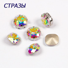 CTPA3bI 4470 Crystal AB Color Cushion Cut Shape Needlework Crystals All Sizes DIY Glass Beads Point Back Charming Accessories