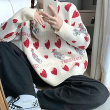 Słodki przetargu dziewczyna truskawka sweter 2021 jesień zima japoński śliczne Kawaii Lolita dziewczyna sweter z dzianiny sweter kobiet tanie tanio VOOCIEC Poliester Akrylowe CN (pochodzenie) Wiosna jesień Polyester Komputery dzianiny Patchwork long O-neck Osób w wieku 18-35 lat