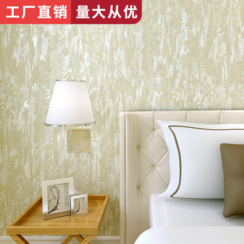 Bedroom Living Room Television Diatom Mud 3D Modern Minimalist Relief Nonwoven Fabric Plain Color Wallpaper