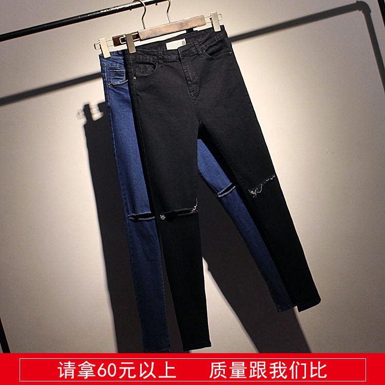 Korean-style High Waist Jeans Female Black With Holes Tight Beggar Capri Slimming Skinny Elasticity-Students' Pants Children