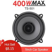 1 шт. 5 дюймов 400 Вт автомобильный коаксиальный динамик Автомобильная дверь Авто Аудио Стерео полный диапазон частоты Hifi динамик s Громкий динамик для автомобиля