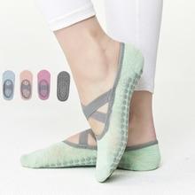 Высококачественные Женские Дышащие носки для пилатеса, нескользящие носки с открытой спиной для йоги, тапочки, женские спортивные хлопковы...