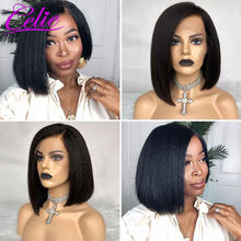 Perruque Bob Lace Front Wig naturelle crépue lisse – Celie Yaki, 13x4, 150 de densité, perruque pour femmes africaines