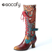 Ladies Boots SOCOFY Bohemian Stiletto Lace-Up High-Heel Retro Synthetic Women Genuine-Leather