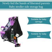 baby Stroller Mesh Bag Hanging Storage Bag Baby Trolley Stroller Pocket Organizer Bag Accessories Carriage Seat Stroller Ba E4A5