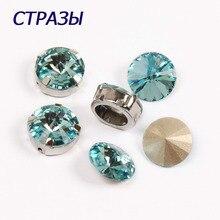 CTPA3bI 1122 Rivoli Shape 202 Light Sea Blue Color Fancy Glass Beads For Jewelry Making Natural Rhinestones Strass Accessories