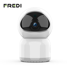 FREDI 1080P Intelligent Auto Tracking Cloud IP Camera Home Security Surveillance Camera Wireless WiFi CCTV Camera