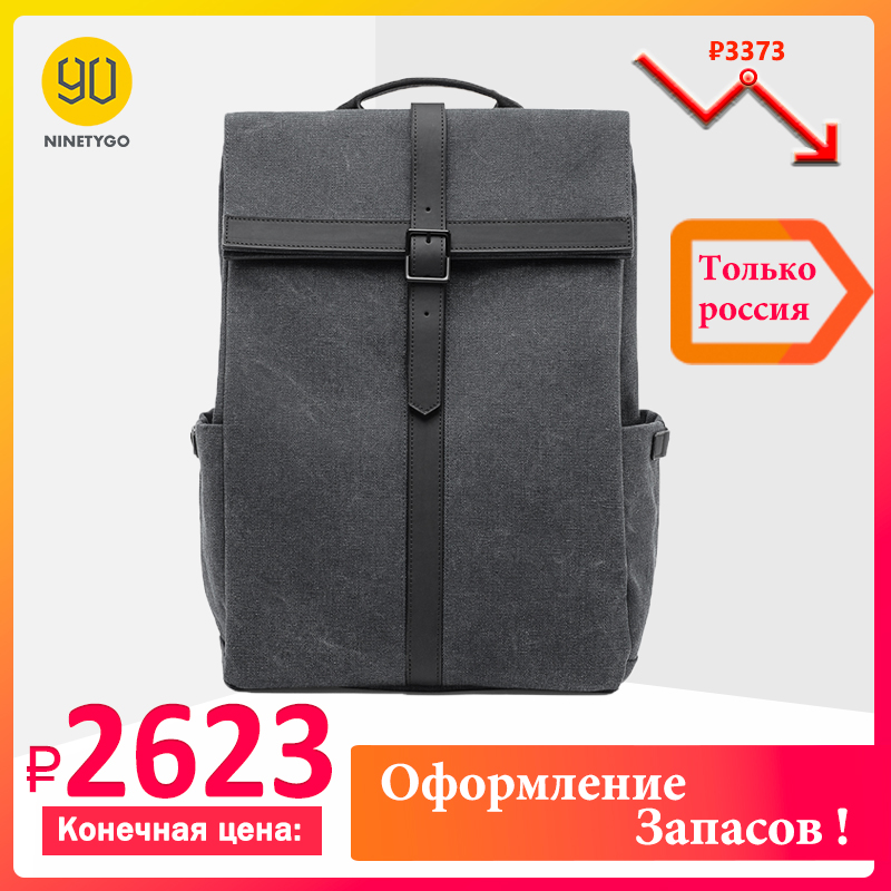 NINETYGO 90FUN Grinder Oxford Casual Backpack 15.6 Inch Laptop Bag Daypack For Men Women School Boys Girls