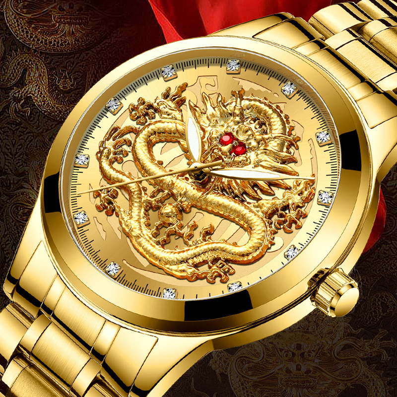 New Golden Mens Watches Top Brand Luxury Chinese Dragon Watch Business Full Steel Quartz Clock Male Relogio Masculino(China)