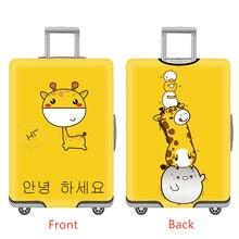 Толстый защитный чехол для багажа для путешествий, чехол для чемодана, аксессуары для путешествий, пылезащитный чехол для тележки, эластичное покрытие, подходит для 18-32 дюймов