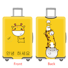 цены Thicker Travel Luggage Protective Cover Suitcase Case Travel Accessorie dust cover trolley case Elastic Cover Apply to 18-32inch