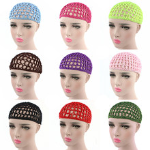 Women's Mesh Hair Net Crochet Hat Cap Turban Solid Color Mesh Weaving Black Wig Snood Hair Net Night Cover Ladies Female Turban(China)