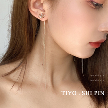 S925 silver needle a pair of earrings wearing a face thin ultra long style temperament stylish pendant cool style earrings pair of stylish double end crack bead earrings for women