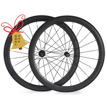 Карбоновые колеса, трубчатые, 50 колеса велосипеда мм, 700c, ширина 23 мм, 25 мм