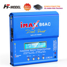 Original HTRC iMAX B6 AC RC Charger 80W 6A Lipo Battery Balance Charger Nimh Nicd Battery Balance Charger RC Discharger Adapter