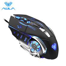 AULA S20 Wired Gaming Mouse Marco USB Optical Mouse Programmable 2400 DPI Backlight LED