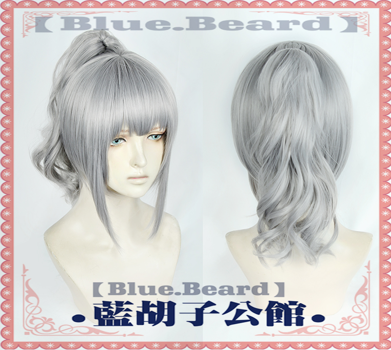 Arknights Liskarm Cosplay Wigs High-temperature Fiber Synthetic Hair Gray Short Hair With Curly Ponytails + Free Hair Net