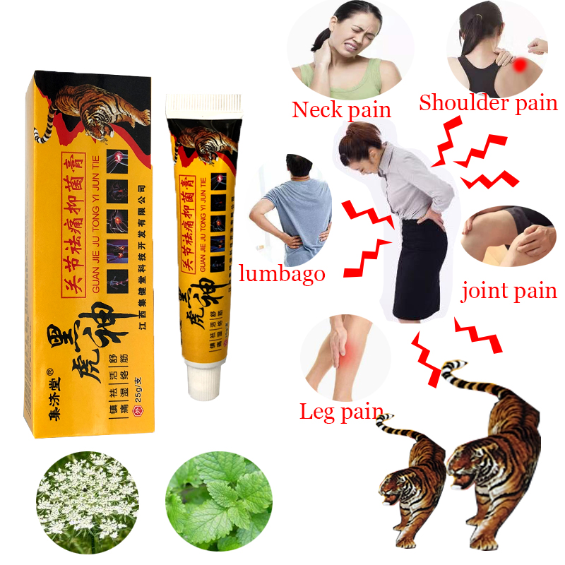 ZB 100% Original  Tiger Balm Ointment Painkiller Ointment Muscle Pain Relief Ointment Soothe Itch,Natural Herbal Plaster 25g