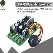 Contrôleur de vitesse de moteur universel PWM HHO RC, commutateur de contrôleur de vitesse, vague 20A