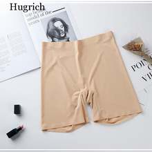 New summer thin women large size safety shorts ice silk cool