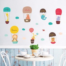 Cute Animal Air Balloon  Removable Wall Decal Vinyl Sticker Kids Room Art Mural Poster DIY Wallpaper фронтальная панель для ванны riho p088n0500000000