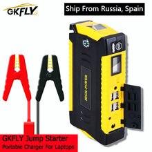 GKFLY – démarreur de saut de voiture, banque d'alimentation Portable, chargeur de batterie de voiture 12V, dispositif de démarrage essence Diesel démarreur de voiture