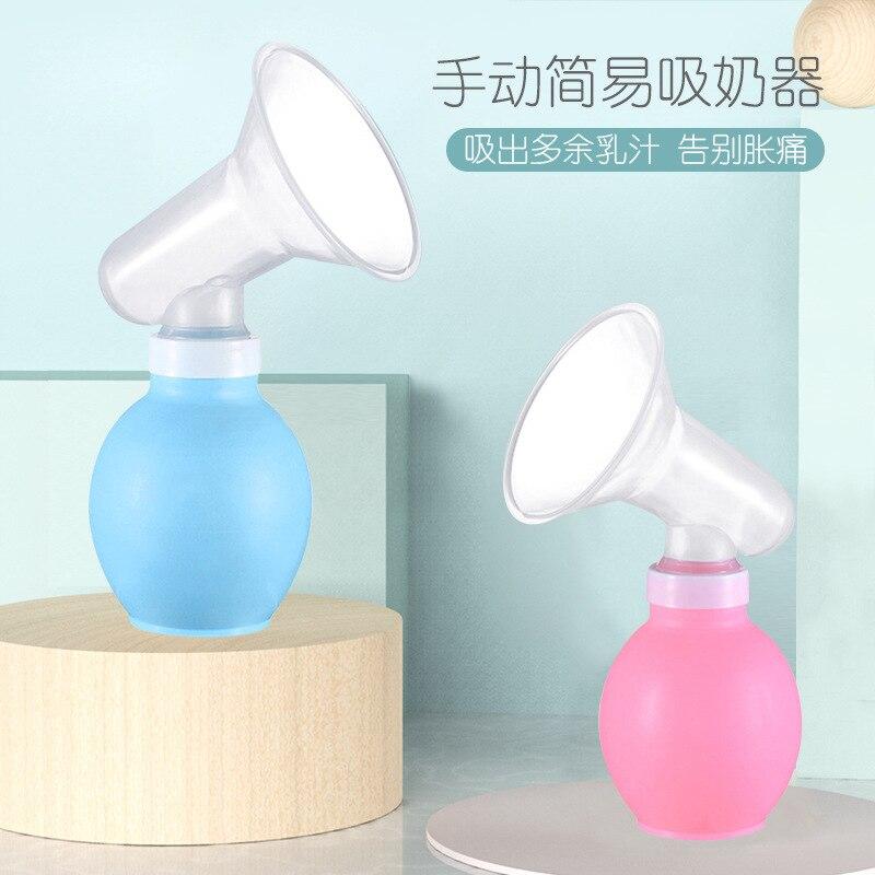 Manual Breast Pump Portable Simplicity Set Milk Maker Breast Milk Milker Silica Gel Pull Milk Maker Strong Set Milk Pick Up Milk