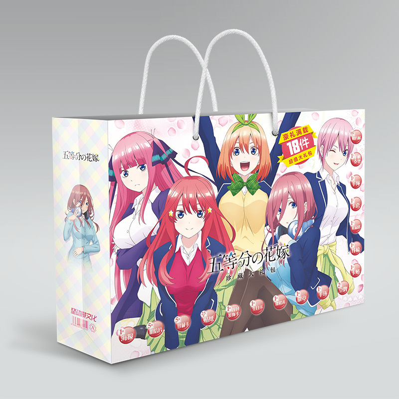 Anime The Quintessential Quintuplets Gift Bag Figure Poster Stickers Postcards Badge Bracelet Bookmark Card Sleeve Coloring Book