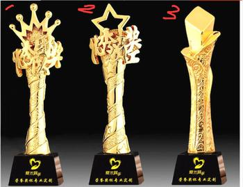 Art sculpture home decoration Good team outstanding Like English word trophy Gold plated Free to make characters world's cup