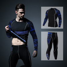 Men's thermal underwear suit fitness tracksuit running suit sweatshirt(China)