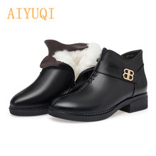 AIYUQI Womens Winter Ankle Boots Snow Ladies ankle boots Fashion Plus Size women luxury booties Square with round head New