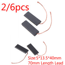 2/6pcs Black Carbon Brush Motor 5*13.5*40mm With 70mm Length Lead For Washing Machine