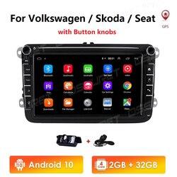Автомобильный мультимедийный плеер 2 Din Android для VW/Volkswagen/Golf/Polo/Tiguan/Passat/b7/b6/SEAT/leon/Skoda/Octavia радио GPS DAB MIC 4G