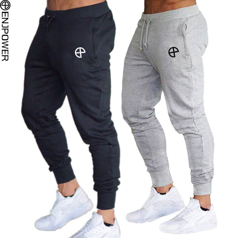 Athletic Pants Men's Running Trousers Fitness Football Training Pants Europe And America Slim Fit Casual Athletic Pants Men's Sk