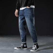 Newly Designer Fashion Men Jeans Loose Fit Blue Color Denim Harem Pants Japanese Vintage Hip Hop Taper Trousers Hombre