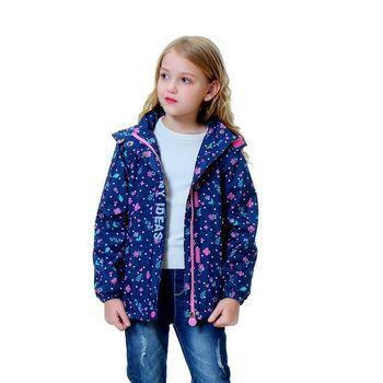¡Novedad de 2020! Chaqueta a prueba de viento/impermeable para niños/niñas, chaqueta con forro polar, rompevientos, tamaño 98 a 152