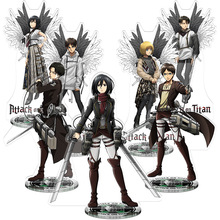 Attack On Titan Anime Toys Double Sided Action Figures Toy High Quality Anime Collection Toys 21cm