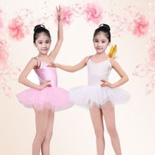Детский балетный костюм для маленьких девочек танцевальное платье для гимнастики и фигурного катания, трико, костюмы, 4 цвета, одежда для девочек