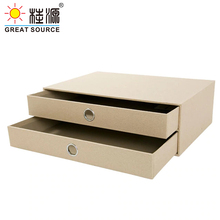 2 Layers Cabinet Office Desk Top Organizer Home Storage Cabinet Beige Natural Paper Environment Friendly(2PCS)