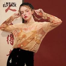 Mesh Blouse Vintage Top ELFSACK Women Graphic Female Full-Sleeve Casual Korean Autumn
