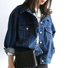 Chaqueta de mezclilla de mujer de manga larga sólida desgastada rasgada ajustada Vintage novio de gran tamaño abrigo de Outwear Veste En Jean #2B19
