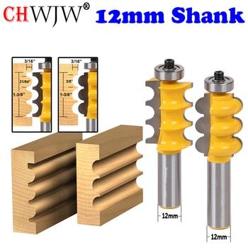 CHWJW 1PC 12mm Shank Triple Bead & Triple Flute Large Molding Router Bits Set Line knife Woodworking cutter triple moon